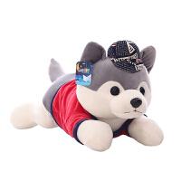 大号布娃娃毛绒玩具狗趴趴狗哈士奇公仔狗狗玩偶可爱女生睡觉抱枕