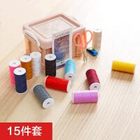 家用缝补工具套装缝纫针线盒15件套 diy手工针线缝衣针线包收纳盒