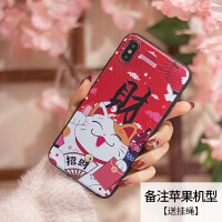 苹果6s手机壳iphonex个性创意7p新款浮雕xsmax新年硅胶8猪年保护plus财神xr喜庆招财