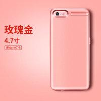 iphone7专用6苹果6plus背夹式电池5s冲8充电宝5手机6s移动电源P壳
