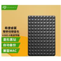 Seagate希捷移动硬盘(2.5英寸移动硬盘) Expansion 新睿翼 USB3.0便携式移动硬盘 希捷睿翼商务