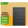 Seagate希捷移动硬盘(2.5英寸移动硬盘) Expansion 新睿翼 USB3.0便携式移动硬盘 希捷睿翼商务黑钻版 1T/2T/4T可选