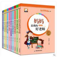 全套10册小屁孩成长记第二辑 一三年级课外书必读注音版 6-7-12周儿童文学读物岁畅销故事书 小学生课外阅读书籍 妈妈是我的好老师