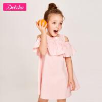 【秒杀价:95】笛莎女童装连衣裙夏季新款儿童小女孩纯棉裙子公主裙