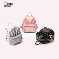 米菲双肩包女可爱迷你兔耳学生背包2019新款韩版亮片可爱卡通书包