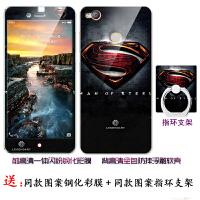 努比亚z11手机壳卡通防摔nx531j保护套Z11硅胶软壳+送一体钢化膜