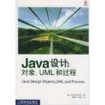 【新书店正版】 Java设计:对象、UML和过程 (美)诺厄恩斯蔡尔德,罗英伟,汪小林 人民邮电出版社 9787115