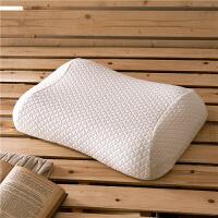 日式良品低反弹成型枕头 慢回弹记忆棉枕乳胶护颈椎枕枕芯 乳白色