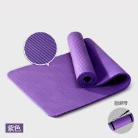 加厚15mm瑜伽垫健身垫加厚野营垫无味防滑愈加毯防滑训练垫瑜伽垫 15mm(初学者)