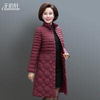 妈妈秋冬装棉衣中长款羽绒50岁40中年人保暖外套中老年女棉袄