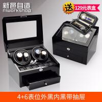 摇表器转表器自动机械手表上链器马达品质表盒晃表器生日礼物