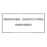 苹果支架粘贴通用卡通硅胶女款下单留言支架iPhone7/8/6S/max