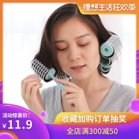 FaSoLa 刘海卷发筒 女空气刘海定型神器懒人内扣短发卷发器塑料卷