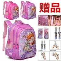 书包小学生女童幼儿园儿童可爱 苏菲亚公主1-3年级3岁5女孩双肩包