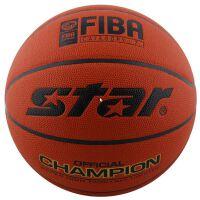 star世达篮球 室内外通用超纤革7号成人比赛用篮球BB317
