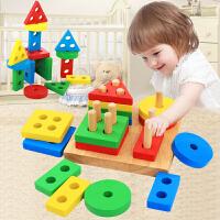 儿童配对积木启蒙早教形状套柱男女孩子宝宝1-2-3周岁益智力玩具