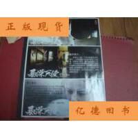 【二手旧书9成新】电影海报 暴躁天使 /不详 不详