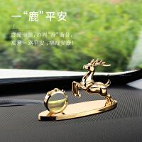 车载香水龙井高档大气车内饰品摆件男士专享汽车装饰用品车用创意个性