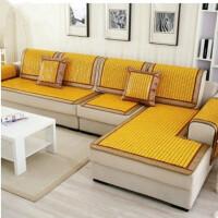 夏季麻将席沙发垫防滑滕竹凉席垫定做欧式皮沙发麻将凉席坐垫布艺定制!