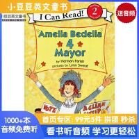 Amelia Bedelia 4 Mayor阿米利亚波德里亚当市长#