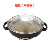 电煎锅304不锈钢电热锅电饼铛无烟不粘锅电烤盘电煎锅