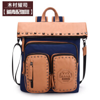 双肩包男多功能电脑包书包中学生女青年背包休闲个性旅行包大学生