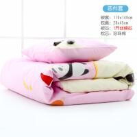 幼儿园被子三件套含芯宝宝入园床品六件套儿童床棉被午睡被褥 110x140cm