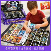 奥特曼卡片3d满星金卡lgr荣耀版第6弹儿童闪卡收藏册全套签名卡牌
