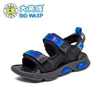 大黄蜂童鞋 男童凉鞋2020新款男孩韩版时尚露趾夏季鞋大童沙滩鞋