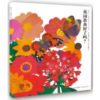 色彩世界手工绘本系列(全四册)