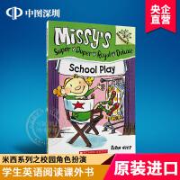 英文原版ABranchesBook:Missy'sSuperDuperRoyalDeluxeschoolplay儿童章节