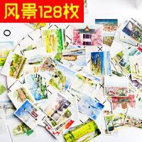 手帐贴纸手账日记相册diy装饰自然风景插画樱花天空旅行TN 在路上