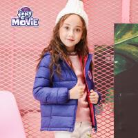 【3件1.5折价:74.85】小马宝莉童装女童冬装秋冬新品轻薄棉服多色选