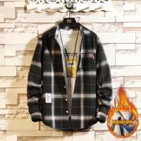 冬季加绒衬衫男士长袖韩版潮流条纹休闲加厚衬衣保暖寸衫修身帅气