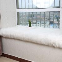 现代简约仿羊毛飘窗垫窗台垫榻榻米垫阳台垫子北欧卧室地毯长毛绒