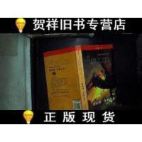 【二手正版9成新现货】我捡到一条喷火龙:彭懿精灵飞舞幻想小说集...... /彭懿 江苏少年儿童出版社
