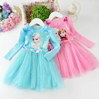 冰雪奇缘爱莎公主裙艾莎爱莎童装女童秋装长袖纯棉儿童连衣裙子 +四件套