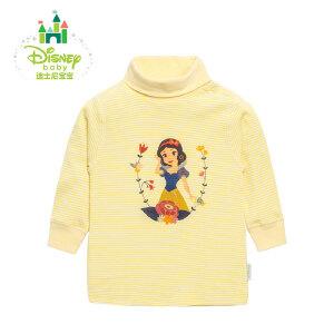 迪士尼Disney 秋冬季纯棉婴儿上衣宝宝内衣秋衣高领长袖 153S688