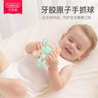 贝恩施婴儿牙胶手抓球3-6-12个月宝宝可啃咬磨牙棒早教益智玩具可高温水煮消毒安抚牙床锻炼抓握视觉听觉