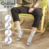 【2件3折到手价约:41】欧迪芬袜子棉袜舒适休闲4条装组合男袜XC8A06