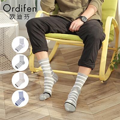 【2件3折到手价约41】欧迪芬袜子棉袜舒适休闲4条装组合男袜XC8A06 惠在好时光,全场2件3折起!