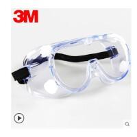 3M护目镜防冲击劳保电焊防护眼镜防飞溅骑行透明防尘防风防沙眼镜