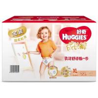【中粮我买】好奇HUGGIES 金装超柔贴身成长裤男女通用箱装 XL72片(12-17kg)/新老包装随机