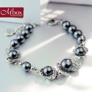 新年礼物Mbox手链 女韩国版原创采用精选贝珍珠情侣闺蜜手链手镯 海的女儿