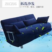 ZUCZUG现代简约多功能懒人沙发床可折叠小户型榻榻米1.2 1.5米布艺1.8