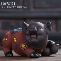 可爱猪茶宠摆件精品紫砂可养创意工艺品茶玩茶虫茶具配件遥遥猪