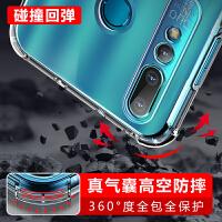 华为nova3手机壳nova4保护套nova硅胶3e全包3i防摔nove新款全包nova4e透明超薄