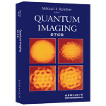 【新书店正版】量子成像 (法)Mikhail I.Kolobov (M.I.科洛博) 世界图书出版公司 9787519