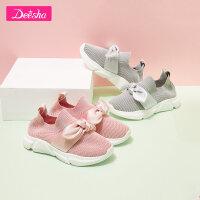 【2件5折价:112】笛莎女童运动鞋2020春季新款时尚休闲轻便舒适运动鞋女