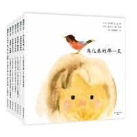 岩崎千弘经典美绘本(全7册)